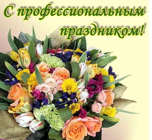 mini_profeshional_prazdnik