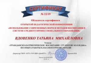 приказ № 50-о от 04.04.2019-1