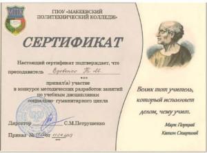 приказ № 51-ОД от 11.04.19-1