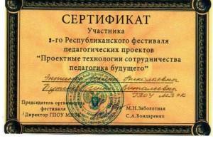 Приказ ГУ УМЦ СПО от 2017г.-1